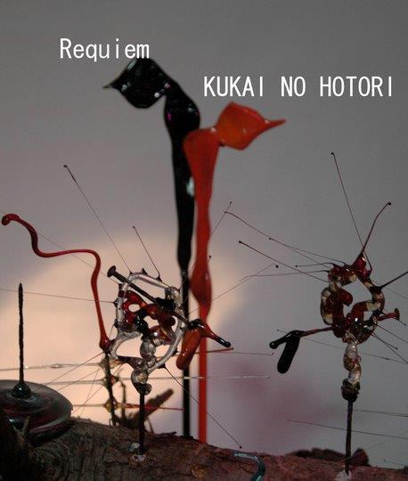 proportional_710_hotori__kukai