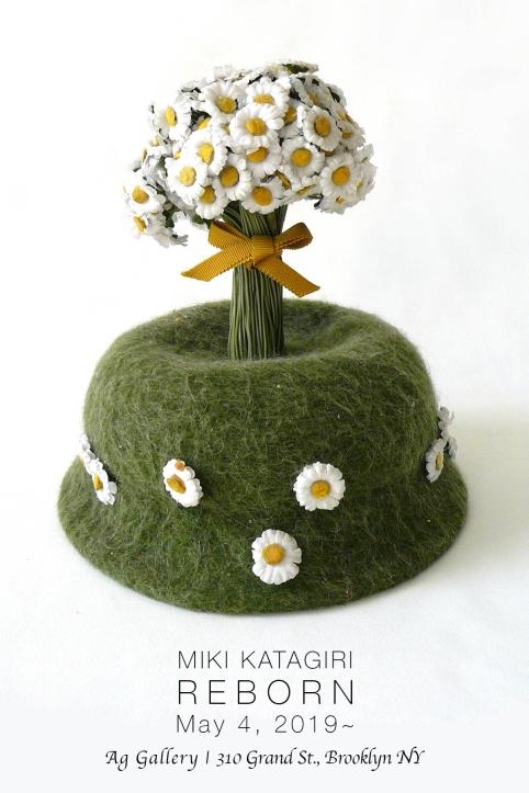 MKatagiri2019Final2